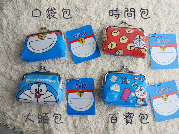 哆啦a夢 零錢包 日本進口 2015 新款