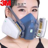 3M防毒面具7502防塵口罩噴漆專用甲醛氣體化工農藥煤礦活性炭面罩        智能生活館