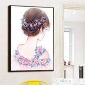 十字繡 新款5D鑽石畫貼鑽十字繡滿鑽兒童臥室粘珠點鑽磚石秀小幅客廳    居優佳品
