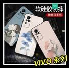 【萌萌噠】VIVO X60 文藝小清新女款 少女插畫系列 純彩彩繪 全包軟殼 手機殼 手機套 外殼