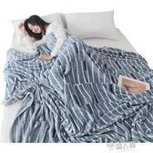 南極人毛毯夏季薄款法蘭絨加厚空調毯子毛巾被午睡毯珊瑚絨夏涼被 9號潮人館 YDL
