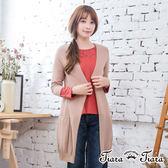 【Tiara Tiara】激安 透薄長版針織罩衫(藍/灰/駝)