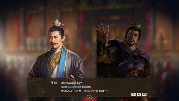 【玩樂小熊】Switch遊戲 NS三國志 14 With威力加強版合輯 Sangokushi 14中文版【