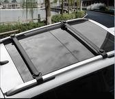 車頂行李架 自駕遊行李框架橫梁大切車頂架橫桿改裝 KB3538【每日三C】TW