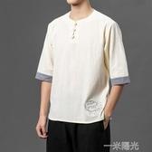 中國風亞麻t恤男短袖潮流刺繡復古男裝棉麻男士五分袖體恤夏 雙十一全館免運