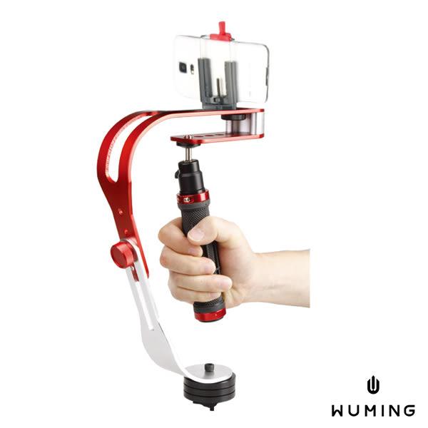 送支架 手機 相機 自拍 穩定器 拍照 攝影 錄影 手持 防手震 平衡器 類單眼 Gopro 『無名』 K12115