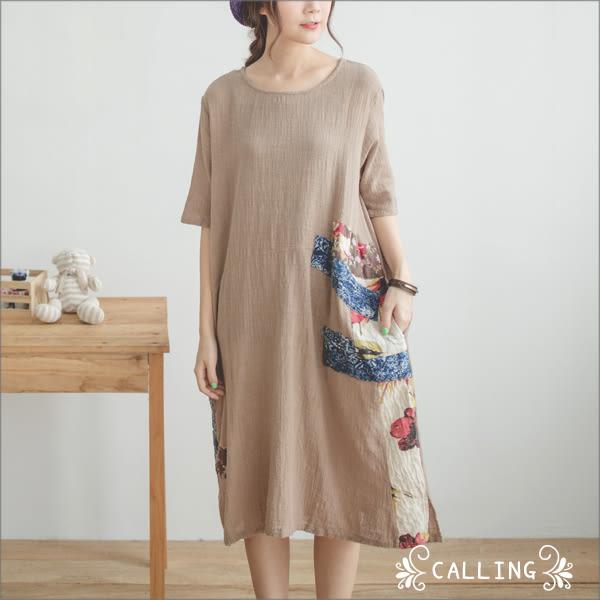 洋裝 - 日氛設計不對稱花布拼接森林系單穿質感服 三色 Calling1230