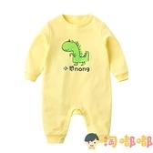 嬰兒連身衣春秋衣服寶寶哈衣男爬服純棉睡衣【淘嘟嘟】