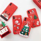 蘋果 iPhoneX iPhone8 Plus iPhone7 Plus 紅色聖誕節 手機殼 全包邊 彩繪 軟殼 保護殼