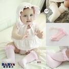 童襪 長版襪 蕾絲造型  超保暖  透氣 棉質 舒適 兩色  寶貝童衣