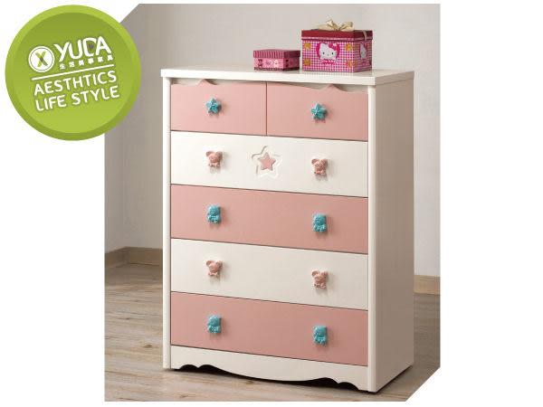 斗櫃【YUDA】貝妮斯 可愛粉紅 造型把手 全烤式 收納 五斗櫃 J8M 127-3