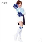 啦啦隊服裝女團體表演出服學院風青春啦啦操現代舞蹈服拉拉隊套裝Q93