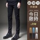 超好看超好穿舒適透氣的彈力材質呈現時尚完美穿搭 男女生都可穿 多種顏色都能穿出修身顯瘦感的休閒長褲喔
