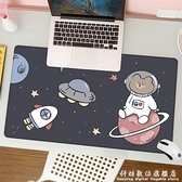 人氣卡通小熊大號墊 少女心宿舍書桌墊 寫字台膠墊鍵盤墊訂制 科炫數位