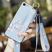 蘋果7手機殼iPhone8plus保護套6splus硅膠7plus女款8防摔6p個性 樂活生活館