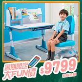 兒童書桌  可升降成長桌椅寫字畫畫桌椅組 人體工學椅 ME353+AU307【買一送二】
