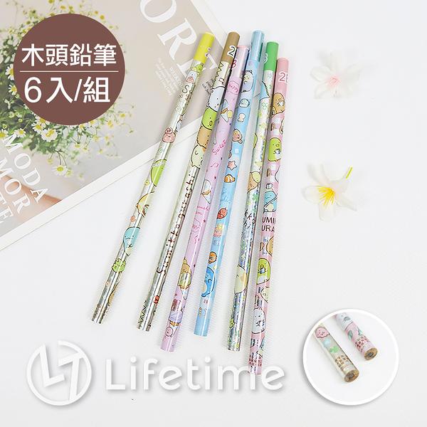 ﹝角落生物雷射木頭鉛筆6入﹞正版 鉛筆 筆 原木鉛筆 2B 文具〖LifeTime一生流行館〗