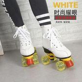 白色成人男女雙排溜冰鞋輪滑鞋旱冰鞋黑輪閃光輪溜冰場專用  酷男精品館