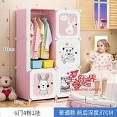 衣櫃 兒童衣櫃簡易組裝合塑料布經濟型單人儲物收納櫃子兒童小衣櫥T 2色
