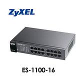 [富廉網] ZyXEL合勤  ES-1100-16 16埠乙太網路無網管型交換器