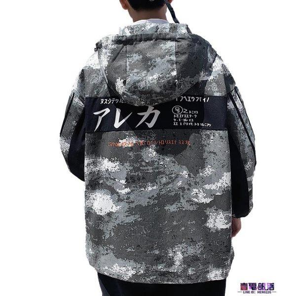 秋季迷彩夾克男士連帽工裝外套胖子大尺碼上衣韓版潮流印花男裝