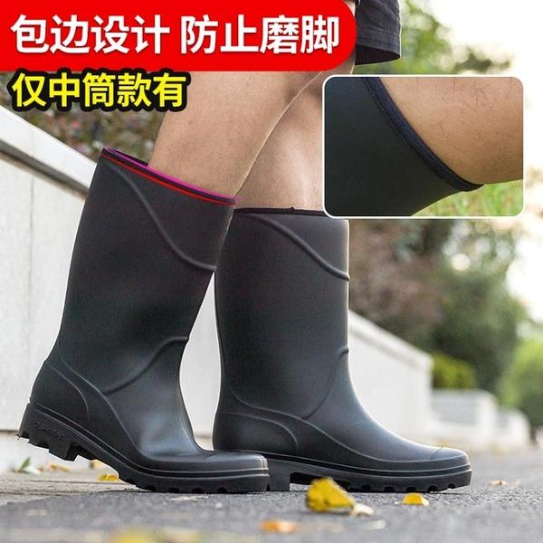 雨鞋 高筒男士雨靴時尚加厚釣魚男款防水中筒套鞋加絨勞保膠鞋水鞋【八折搶購】