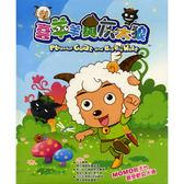 喜羊羊與灰太狼DVD(1)~(5)