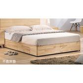 【森可家居】羅本實木5尺二抽收納床底 8HY168-1 雙人床