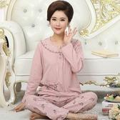 6022##春秋女長袖睡衣純棉中老年媽媽加大加肥開衫女士家居服套裝 簡而美