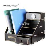 雙12文件架 D059創意木質收納架文件架資料架桌面整理架 帶表抽屜式收納盒YYS 珍妮寶貝