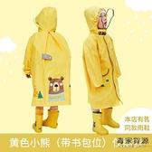 兒童雨衣男女童寶寶小孩雨披中大童帶書包位防水【毒家貨源】