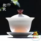 單個白瓷全手工蓋碗茶杯泡茶碗陶瓷三才杯功夫茶具【樂淘淘】