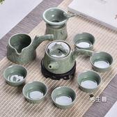 茶具套裝潤器茶具套裝陶瓷哥窯家用簡約茶碗冰裂釉整套汝窯功夫茶杯泡茶壺XW(七夕禮物)