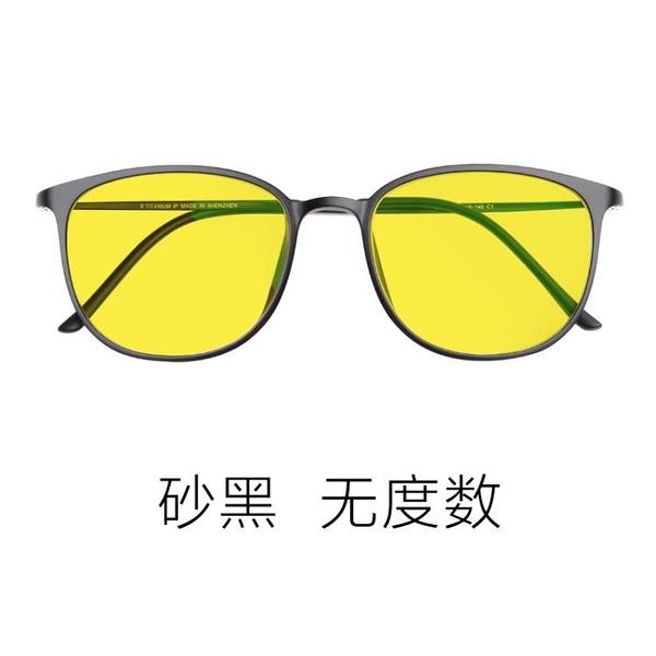 晚上開車專用夜視眼鏡高清遠光燈