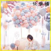 派對氣球 氣球雙層馬卡龍氣球 生日派對布置糖果色求婚房裝飾