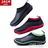 雨鞋男款短筒雨靴男士女士情侶橡膠水靴低幫防水鞋釣魚鞋套鞋秋冬 依凡卡時尚