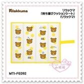 ♥小花花日本精品♥《Rilakkuma》拉拉熊 隔熱坐墊 散熱材質 滿版大臉造型 可收納 攜帶方便 黃色