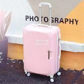 行李箱女韓版20可愛24大學生小清新密碼箱萬向輪旅行箱拉桿箱『伊莎公主』