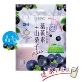 永信 HAC - 晶亮補給莓果奶昔 (150公克/包)