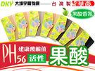 FCK-5659 台灣製 華貴 PH56...