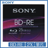 SONY BD-RE 25G 2X 原廠公司貨 藍光片 日本製造 非可印片 單片盒裝 索尼 光碟 藍光片 藍光碟