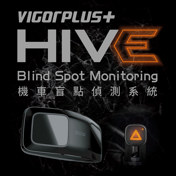 Vigorplus 全方位BSM機車盲區偵測器