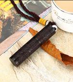 打火機 紫檀木文玩木制迷你砂輪煤油打火機超小精品個性男士 台北日光