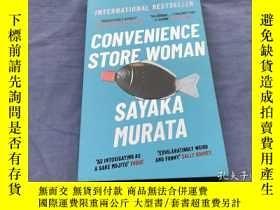 二手書博民逛書店Convenience罕見Store Woman : Sayak