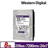 WD WD82PURZ 紫標 8TB 3.5吋監控系統硬碟