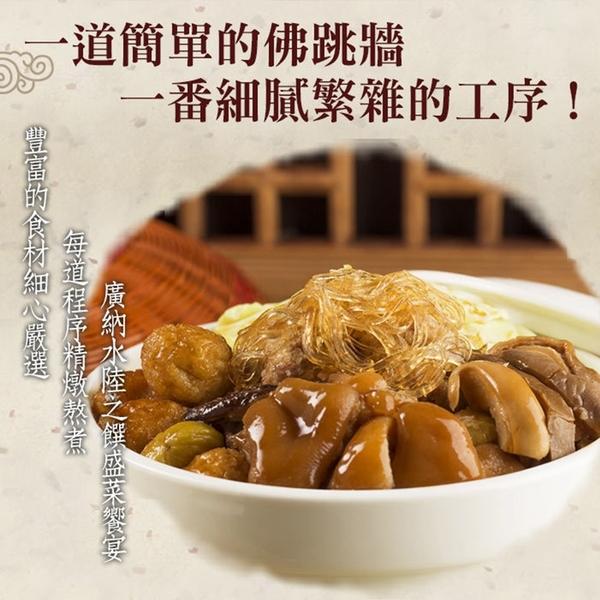 【任選免運】品元堂珍品佛跳牆1盒組(2000公克/1盒)