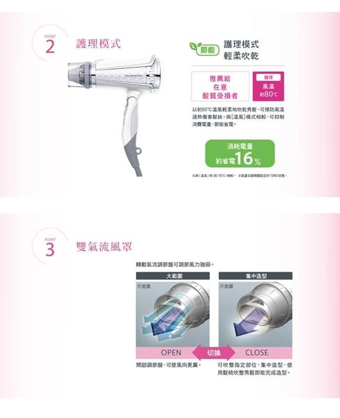熱賣款【日本TESCOM】大風量 速乾 負離子吹風機TID960TW(亮麗粉)