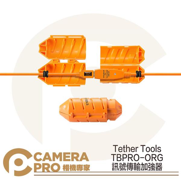 ◎相機專家◎ Tether Tools TBPRO-ORG 訊號傳輸加強器 USB 3.0 相機傳輸線 公司貨
