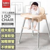兒童餐椅寶寶餐椅嬰兒吃飯椅子便攜式宜家多功能學坐可摺疊兒童餐桌椅座椅 igo快意購物網