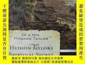 二手書博民逛書店Hudson罕見Taylor s Spiritual Secret (moody Classics)Y1501